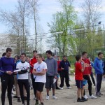 Sport Laufen