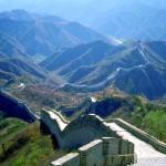 peking-chinesischemauer