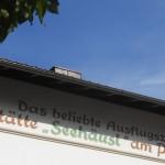 Piburgersee Bewerbung